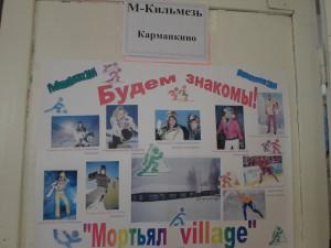 спартакиада 2014-6