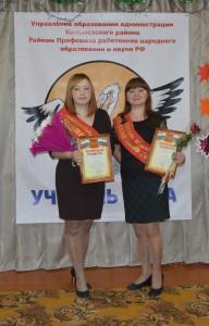 победители колнкурса